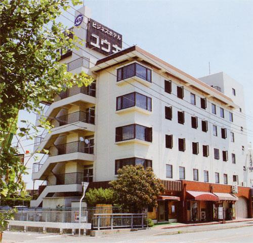 ビジネスホテル ユウキ