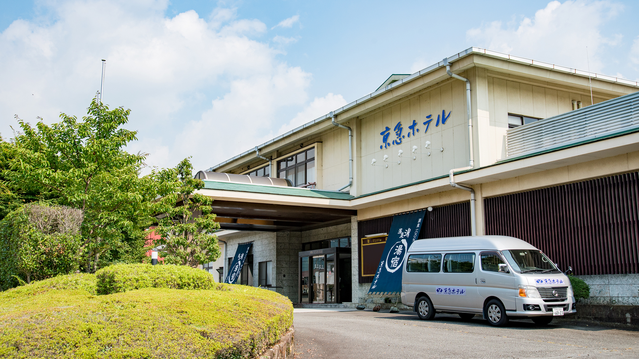 伊豆長岡温泉京急ホテル