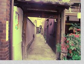 京の宿 お地蔵屋