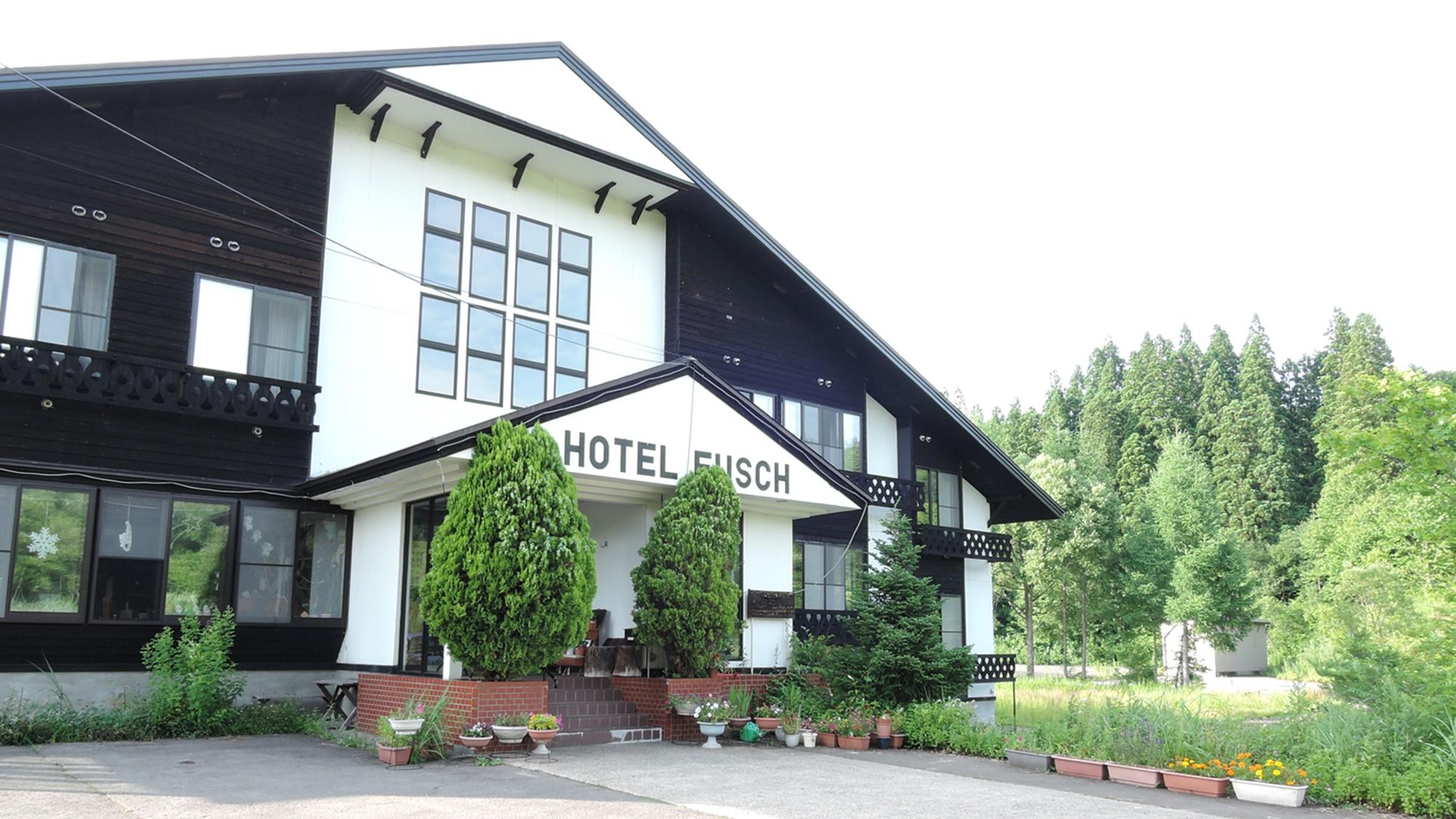 森吉山 阿仁の宿 ホテルフッシュ