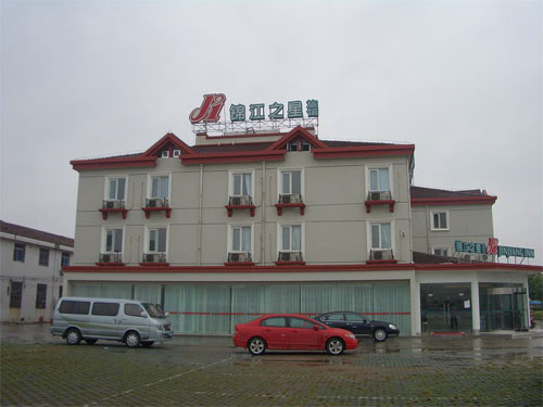 Jinjiang Inn (Yixing Jin San Jiao)