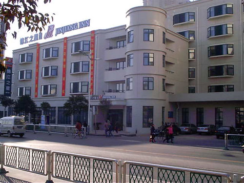 Jinjiang Inn (Huai'an Bus Station)