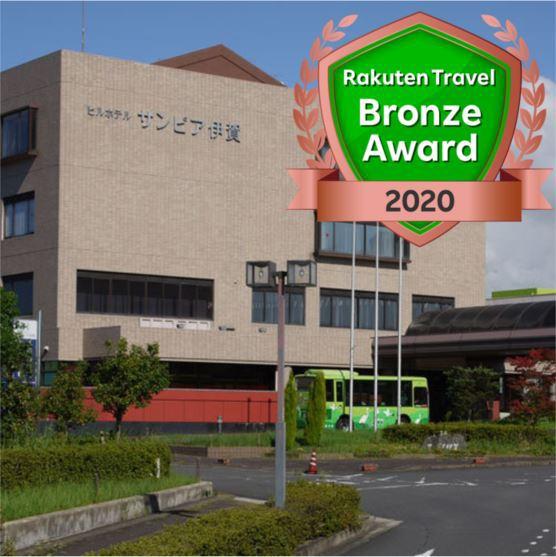 天然温泉 癒しの宿 ヒルホテル サンピア伊賀