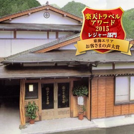 愛知県新城市一色道上3