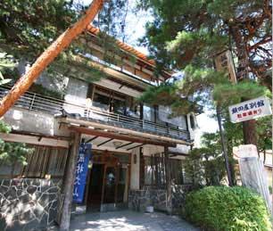 飯田屋別館