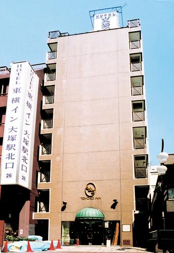 東横イン大塚駅北口1