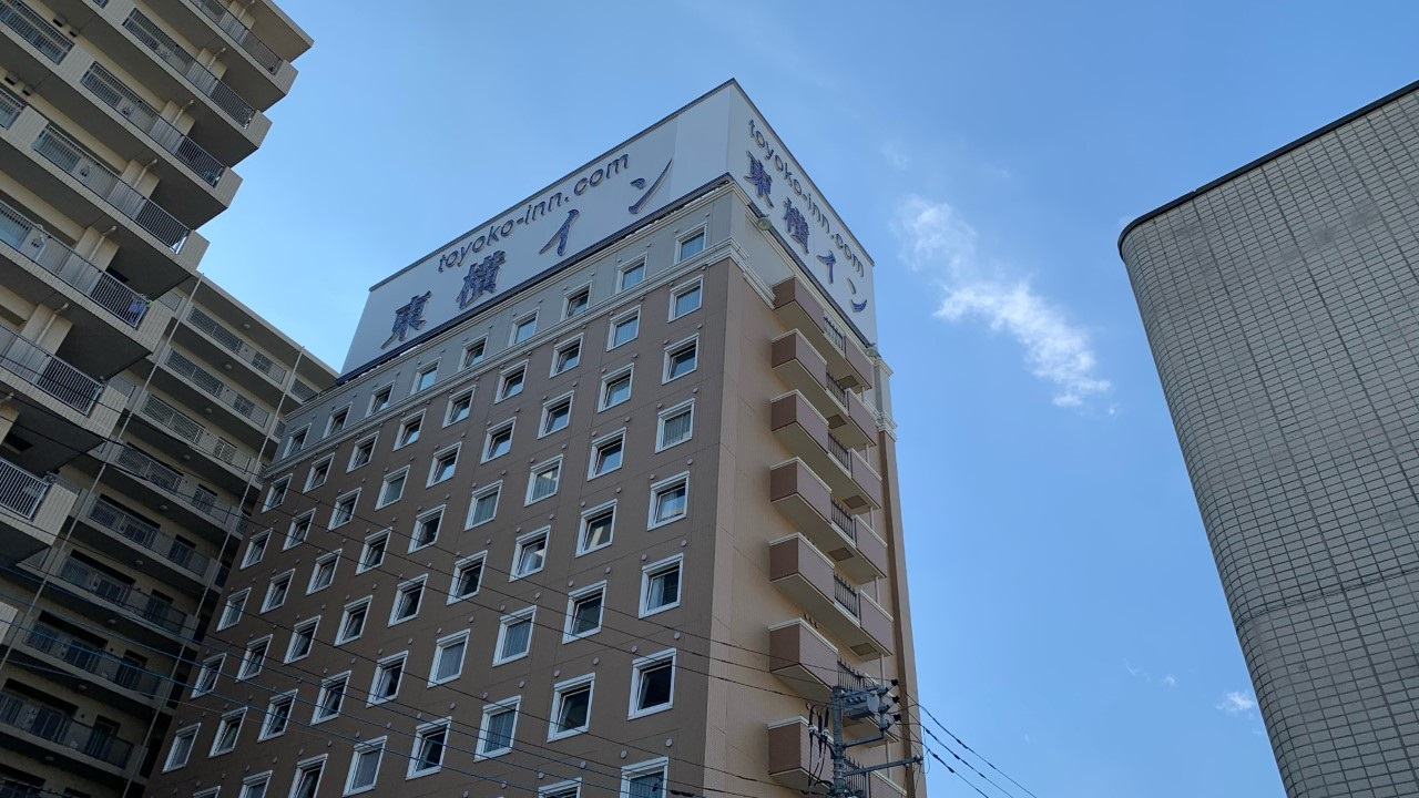東横イン 大和駅前