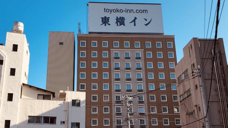 東横イン 熱海駅前