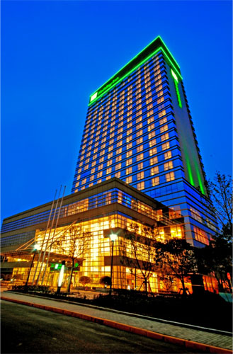 ‪Holiday Inn Xi'an Greenland Century City‬
