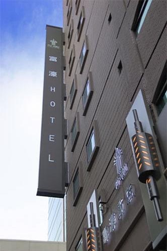 Fu Hau Hotel