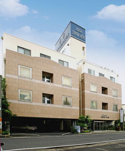 古河セントラルホテル