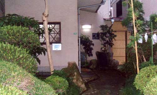 旅館 松山荘