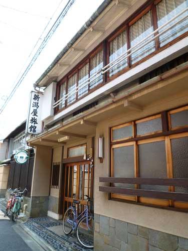 新潟屋 旅館◆楽天トラベル