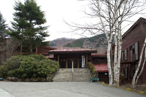 ふじさわ山荘