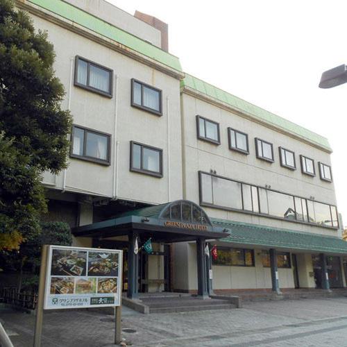 宝来荘グリーンプラザホテル