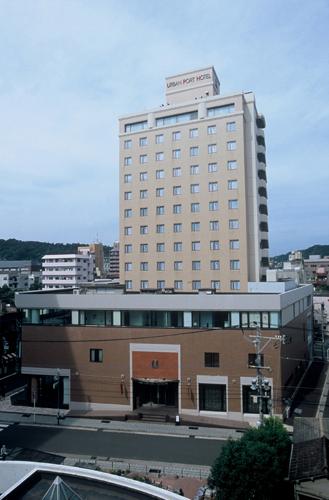 Urban Port Hotel Kagoshima