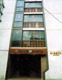 紀乃国屋ホテル