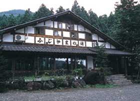 桜川温泉 ふじやまの湯