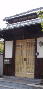 HANARE <直島>