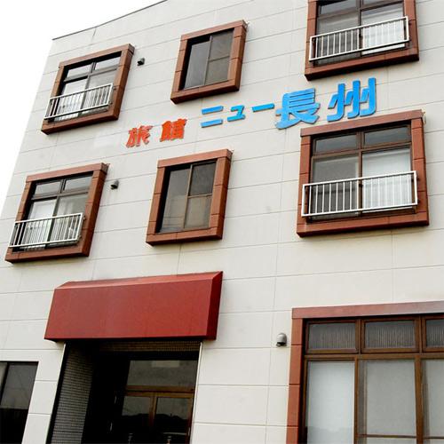 旅館ニュー長州 <壱岐島>