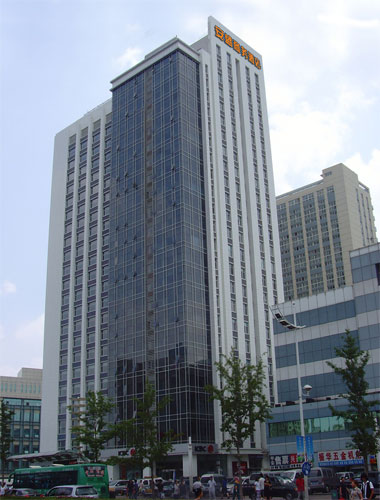 ‪Ansheng Business Hotel‬
