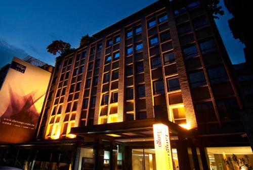 Tango Linsen Hotel (Taipei Linsen)