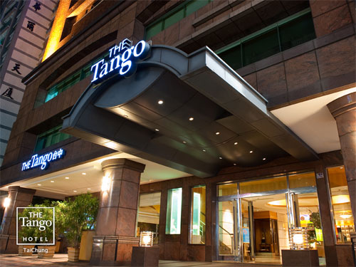 The Tango Taichung