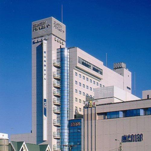 富山地鉄ホテル