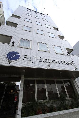 富士ステーションホテル