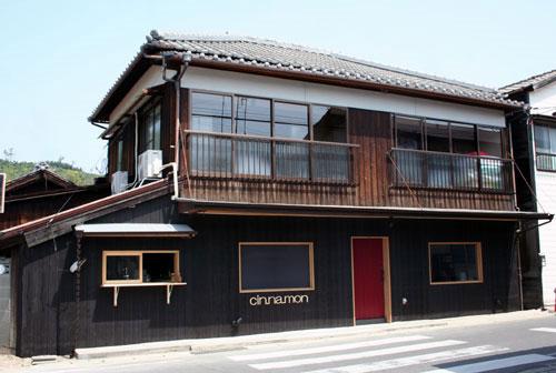 Cin.na.mon. <直島>