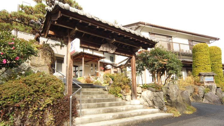民宿 長若山荘◆楽天トラベル