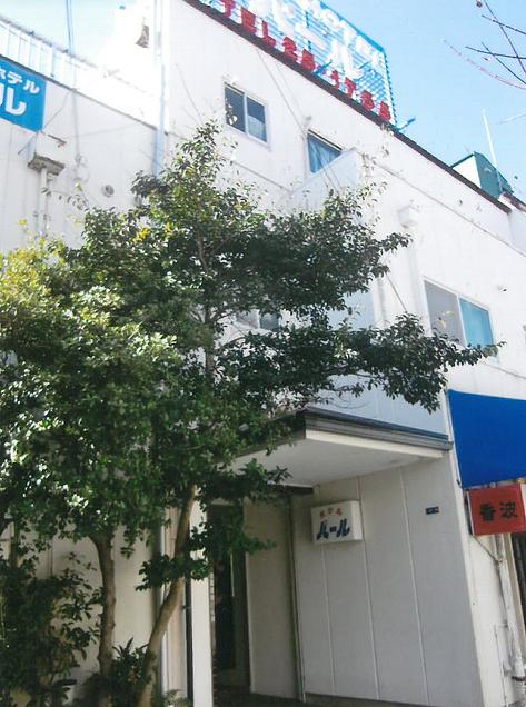 ビジネスホテル パール