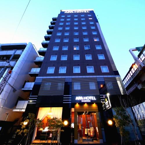 アパホテル<日本橋浜町駅南>
