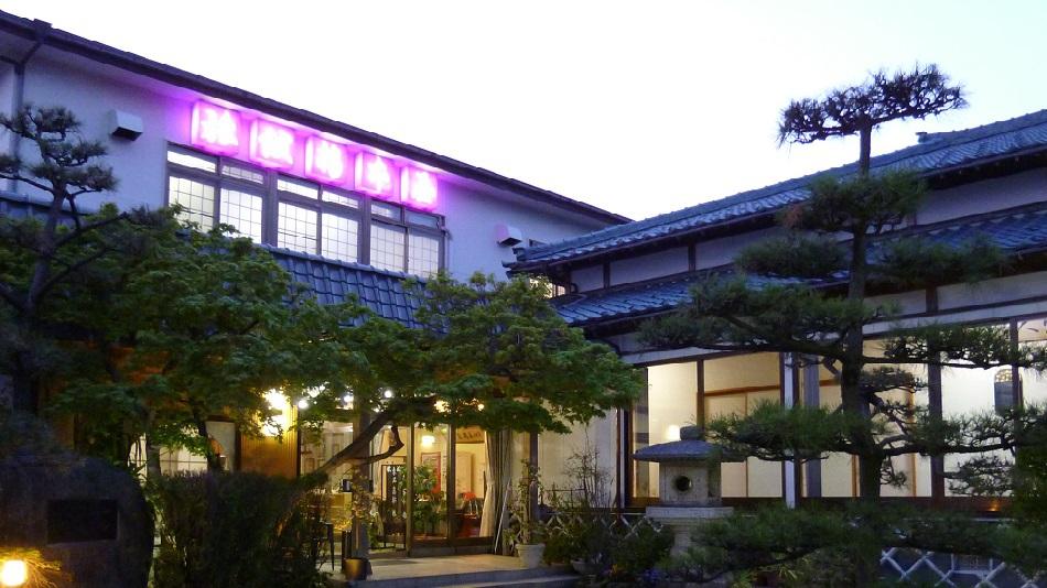 旅館 橋本屋 <新潟県>
