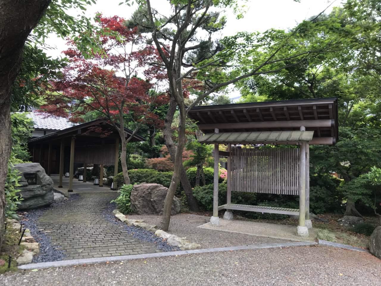 岩室温泉 木のぬくもりの宿 濱松屋