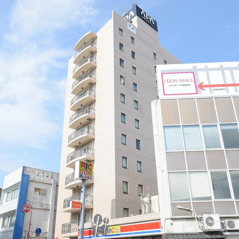 アパホテル〈宮崎都城駅前〉