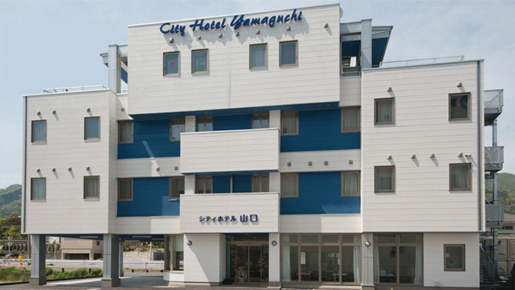 シティホテル山口