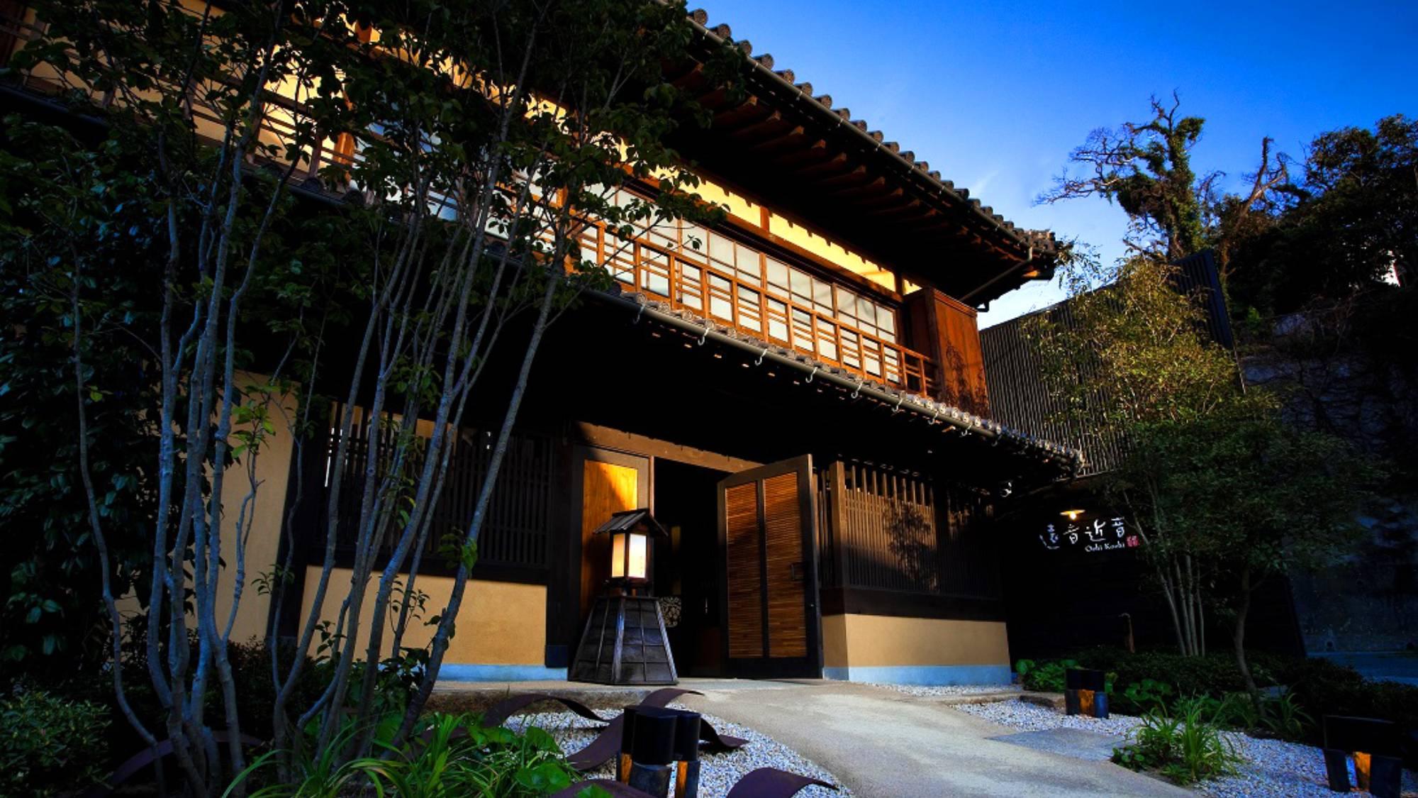 鞆の浦温泉 汀邸 遠音近音(みぎわてい をちこち)広島県