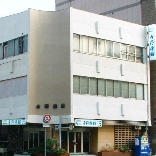 吉野旅館<大阪府>