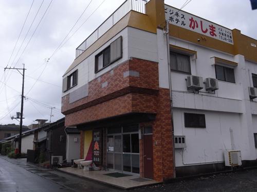 ビジネスホテル かしま <屋久島>