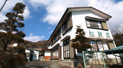 民宿 松籟荘◆楽天トラベル