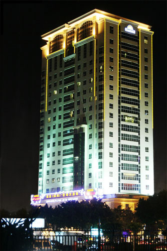 Photo of Days Hotel Jindu Fuzhou