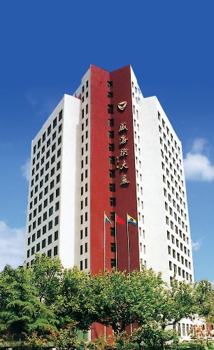 Weihaiwei Hotel Weihai