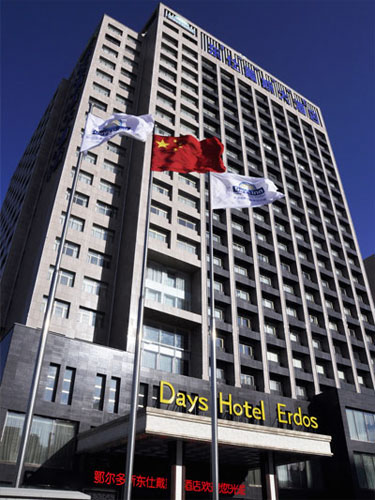Days Hotel Erdos