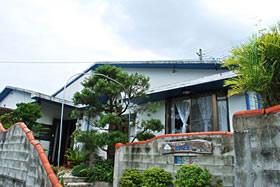 ペンション沖縄