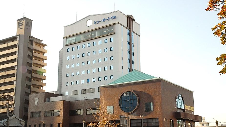 一般財団法人 呉海員会館 ビューポートくれホテル