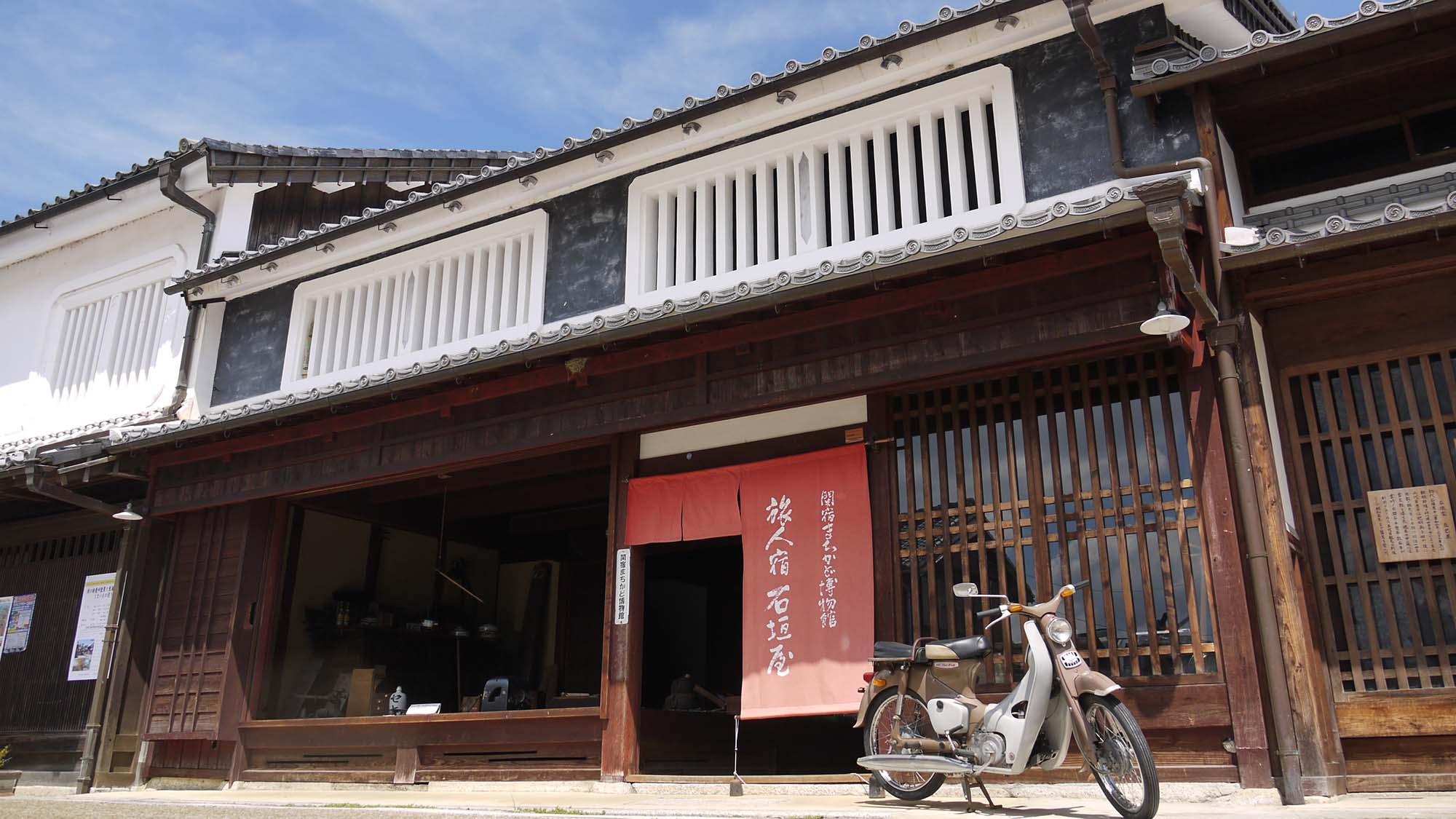 三重の古民家ゲストハウス 旅人宿 石垣屋