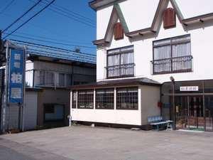 Naeba 柏屋旅館