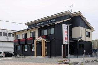 ビジネス民宿 マルセ