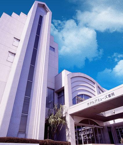 ホテルアミューズ富岡